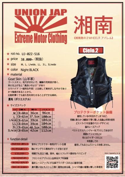 販促POP15S-S-022