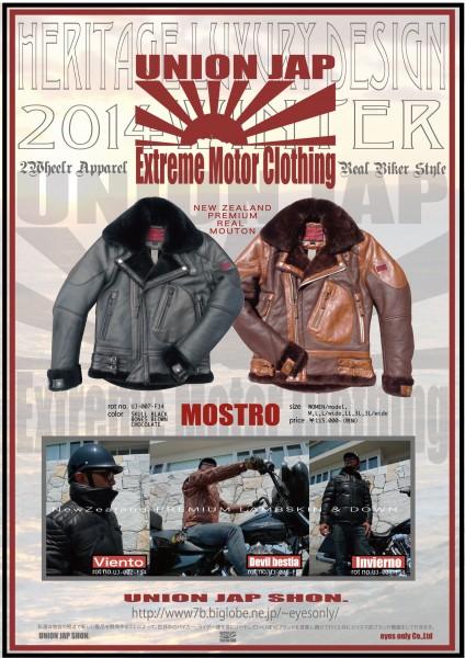 UJ-2014AWポスター
